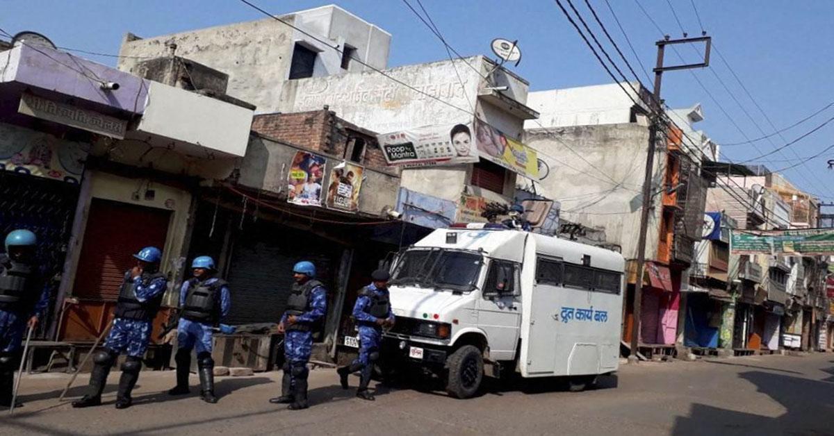 Ensure Justice in Kasganj