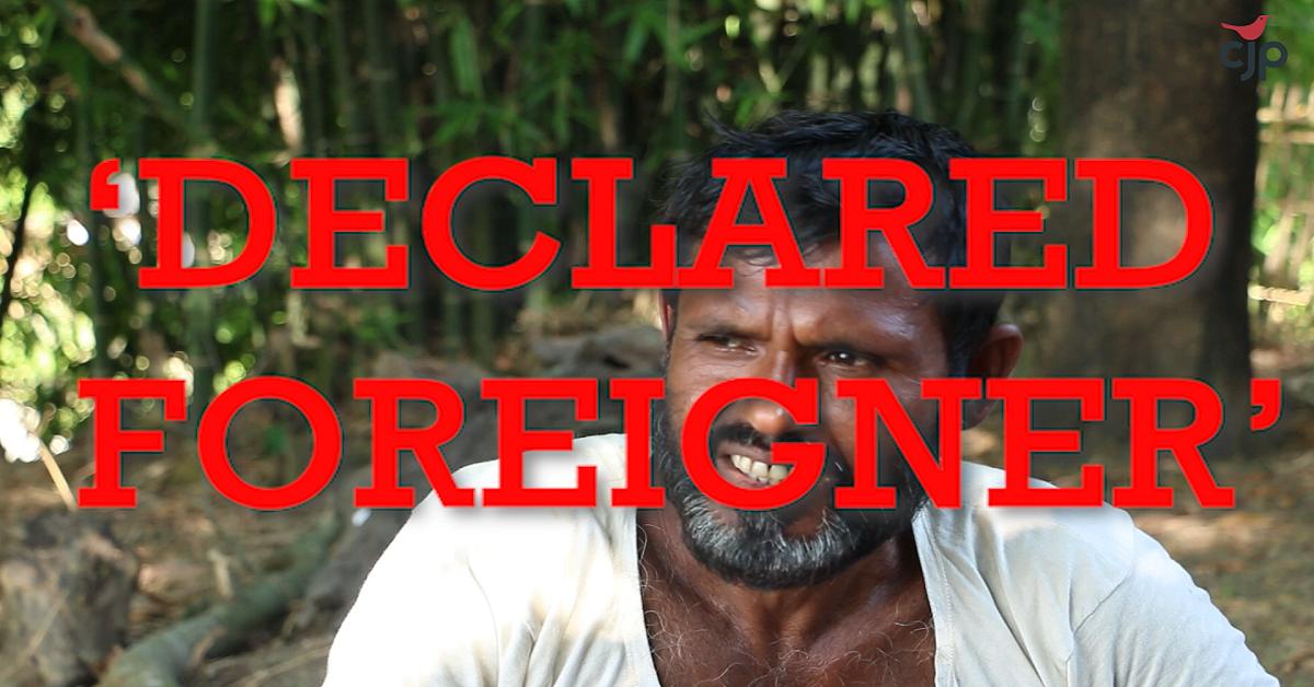 A Crisis in Assam: Citizen Interrupted