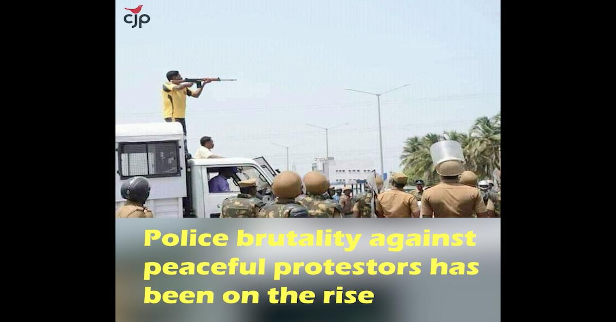 CJP Demands Police Reform