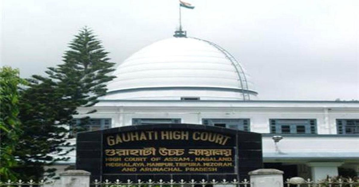 CJP helps Assam man secure bail from Guwahati HC