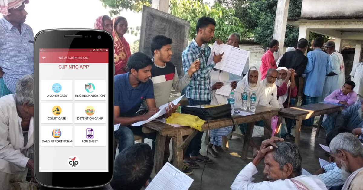 CJP Launches App to aid in Filing NRC Claims in Assam
