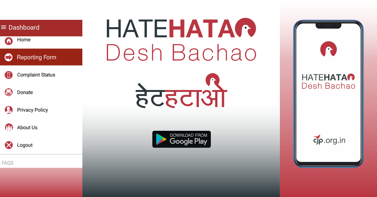 Hate Hatao: CJP's New App to Fight Hate