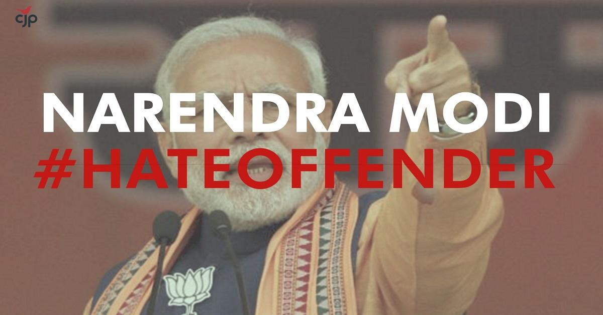 #HateOffender: PM Narendra Modi's Malicious Speech