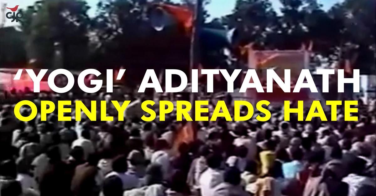 #HateOffender: Yogi Adityanath and his chilling hate speeches against minorities