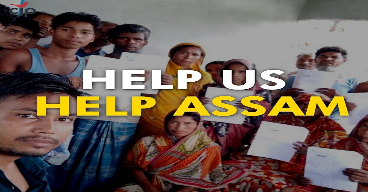 Assam Crisis: MHA Reveals Shocking Figures