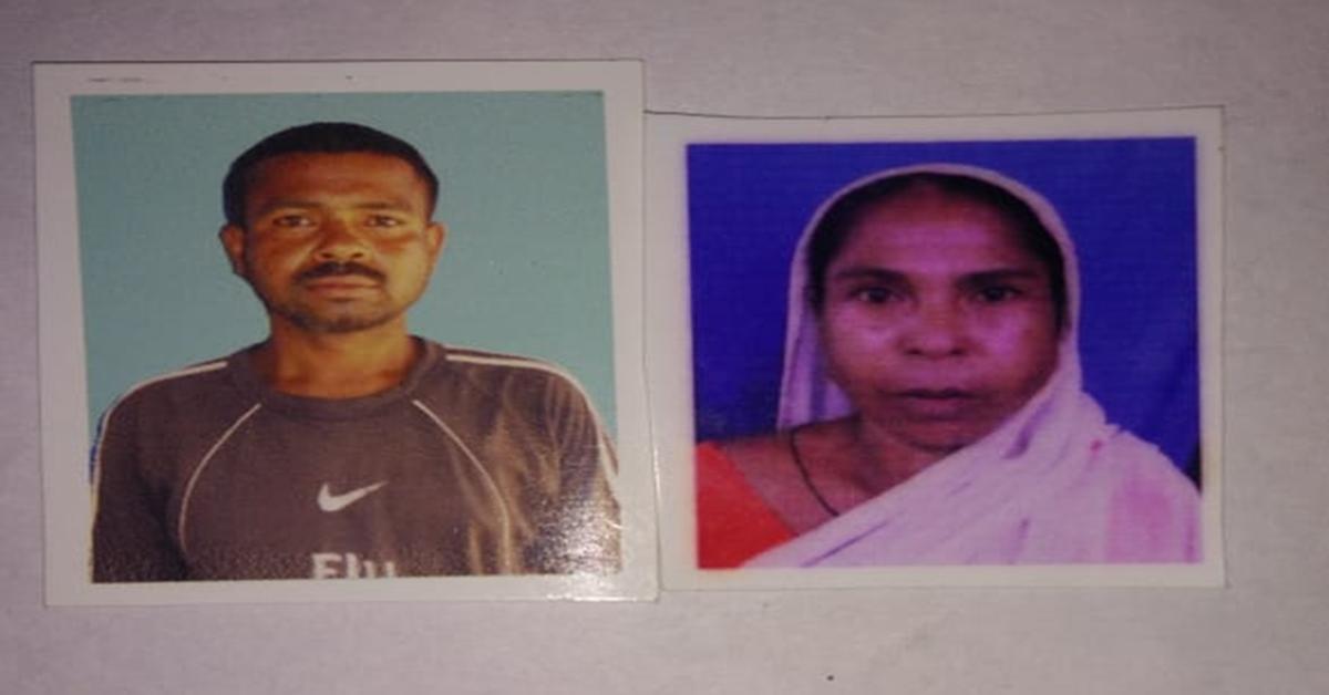 CJP answers a widow's wail in Assam