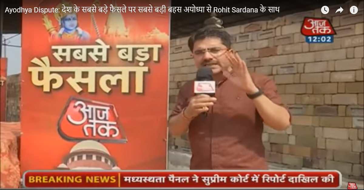 AAJ Tak airs inflammatory debate, posts hateful content on Twitter