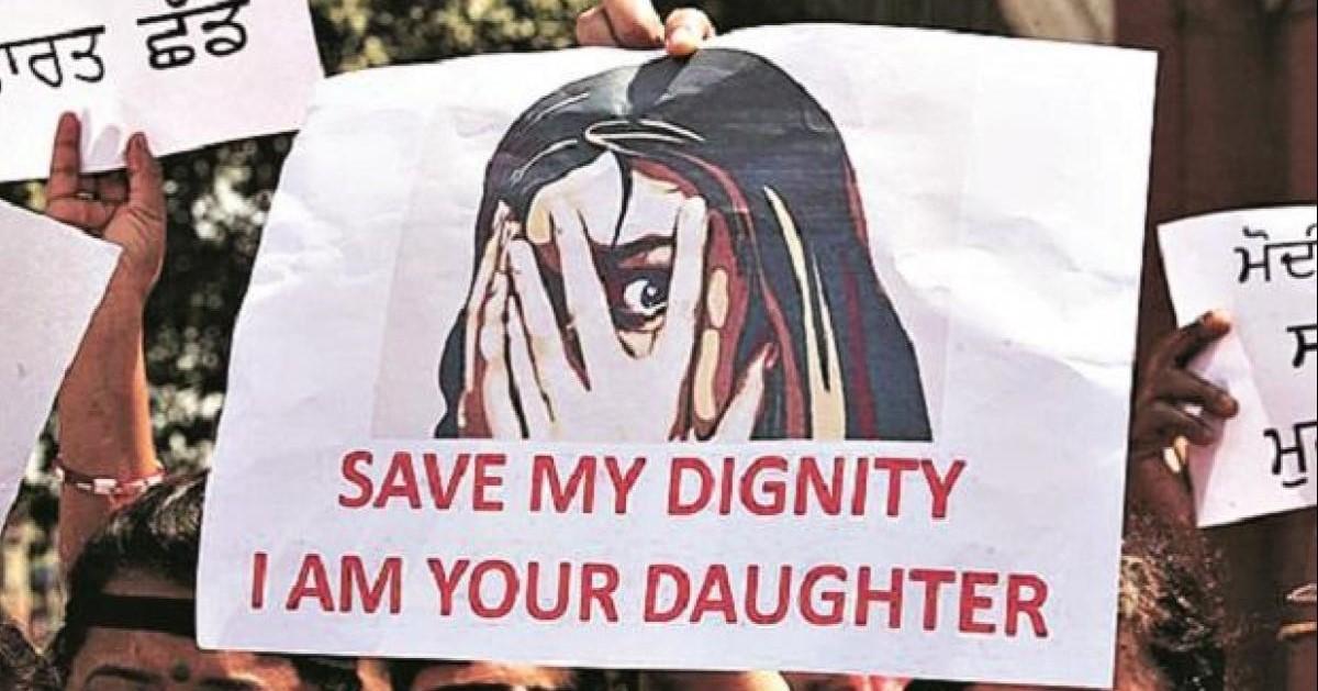 Following CJP's complaint NHRC initiates inquiry in Sultanpur rape case