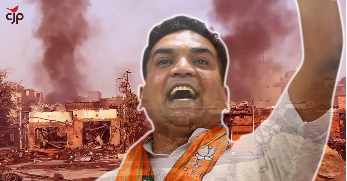 भड़काऊ भाषण देने वाले कपिल मिश्रा के ख़िलाफ़ CJP की मुहिम