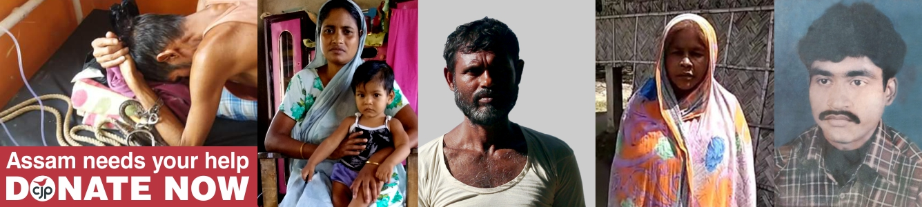 Assam Need your Help Donate Now