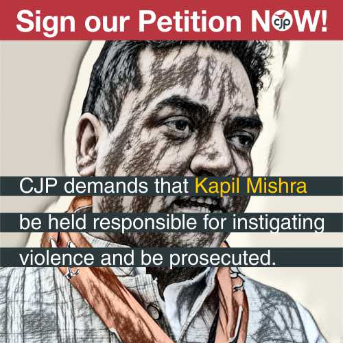 Sign up for petition