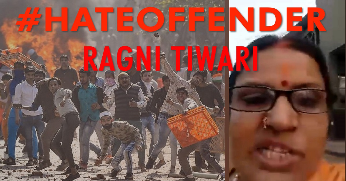 Ragni Tiwari incites violence:CJP files complaint against hate
