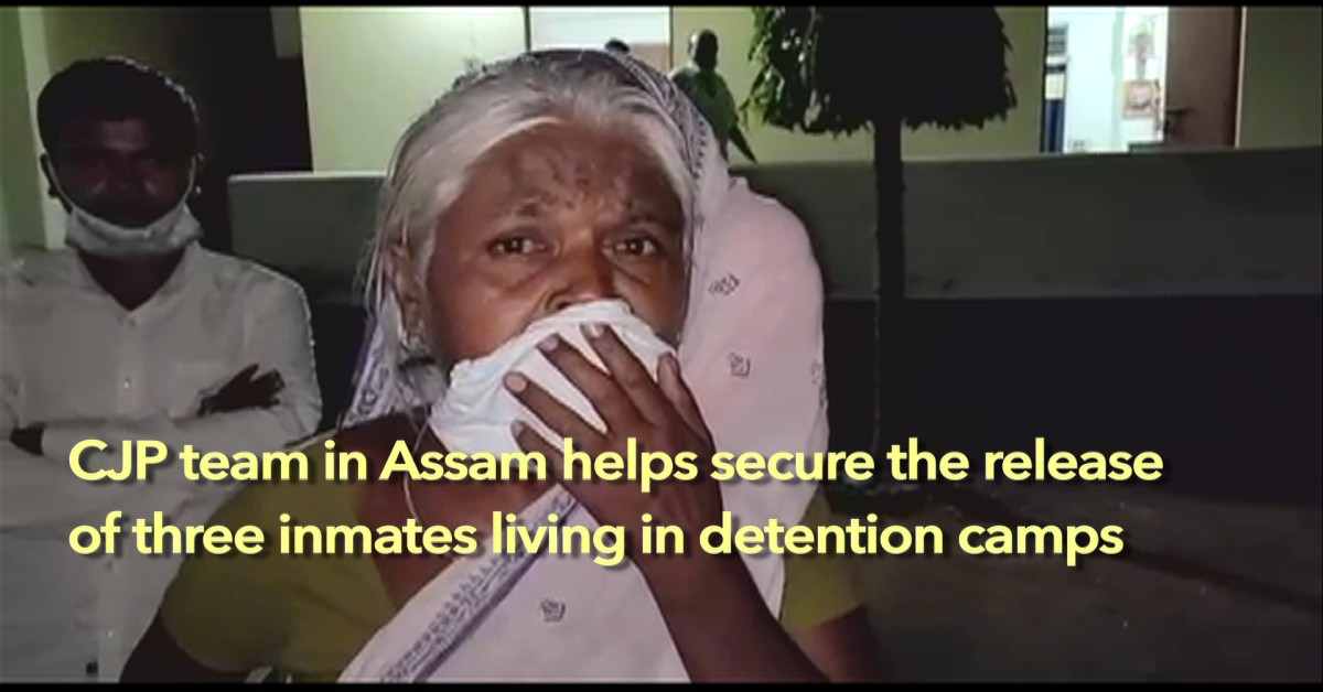 CJP Assam: Three more inmates released from detention camps
