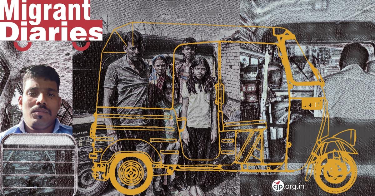 Migrant Diaries: Laxman Prasad