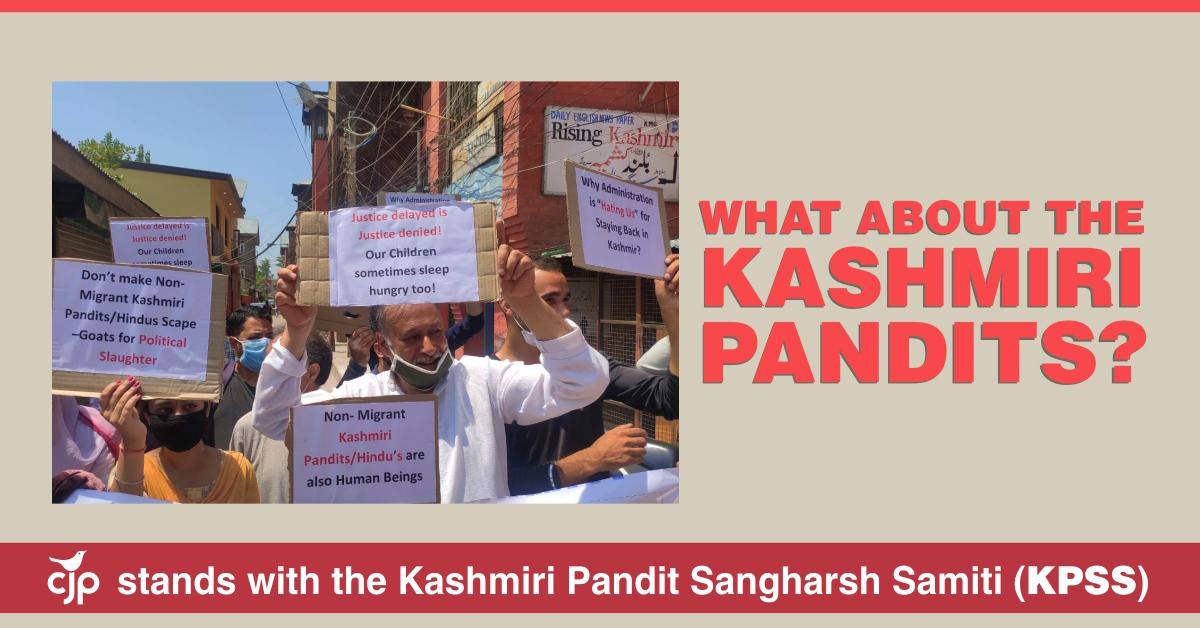 CJP demands justice for non-migrant Kashmiri Pandits