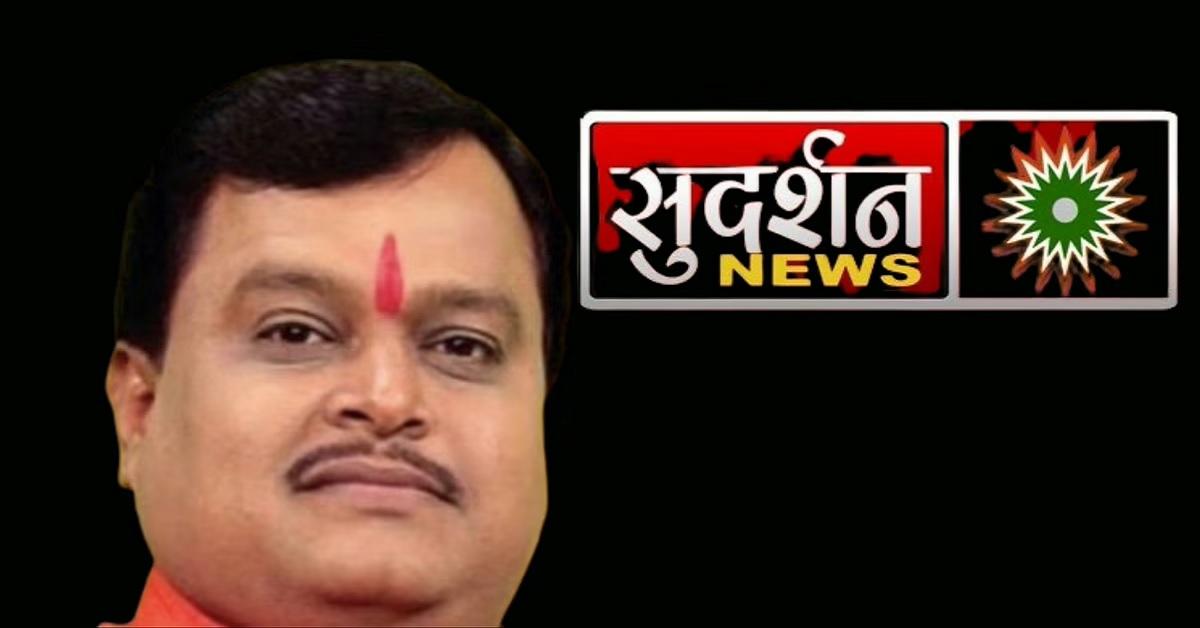 Hate watch: TN Police debunk Sudarshan TV's communal 'Fake News'