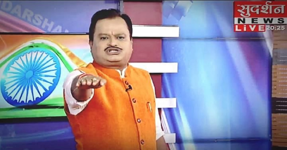 CJP moves NBSA against Sudarshan News