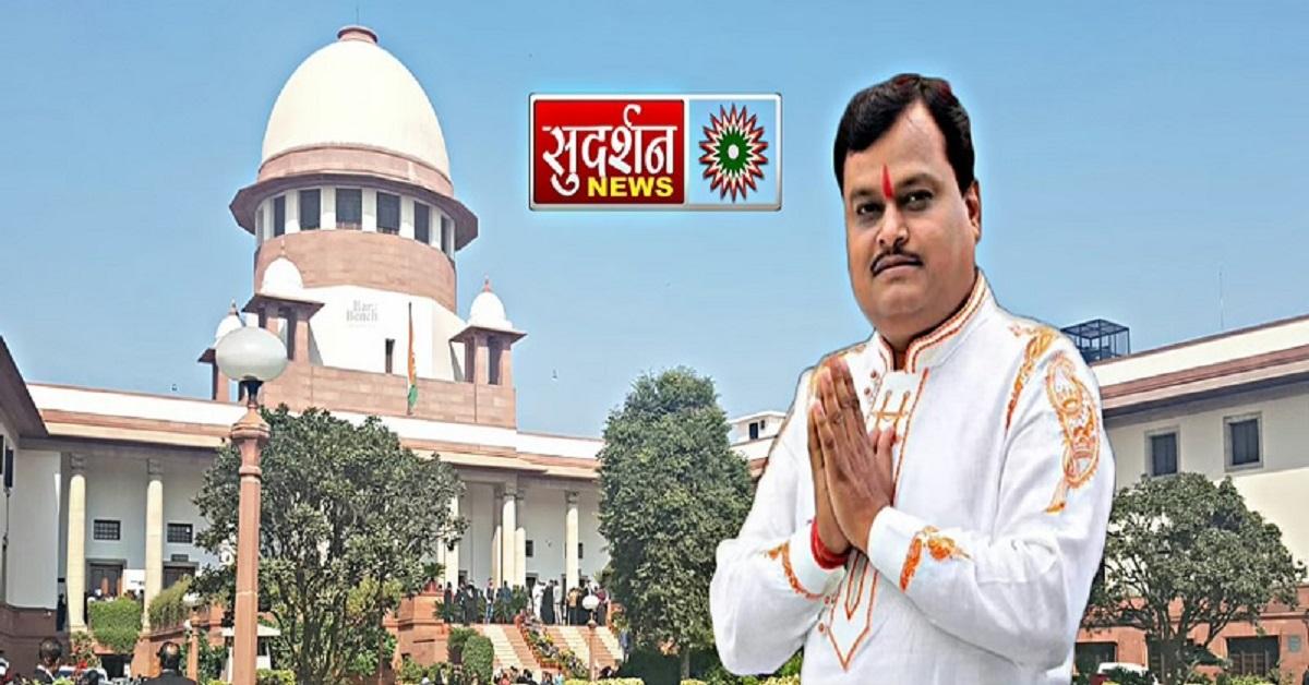 SC cuts short Sudarshan News's diatribe on 'UPSC Jihad'