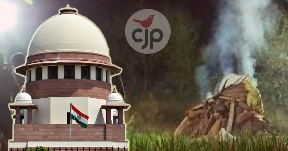 CJP moves Supreme Court in Hathras case