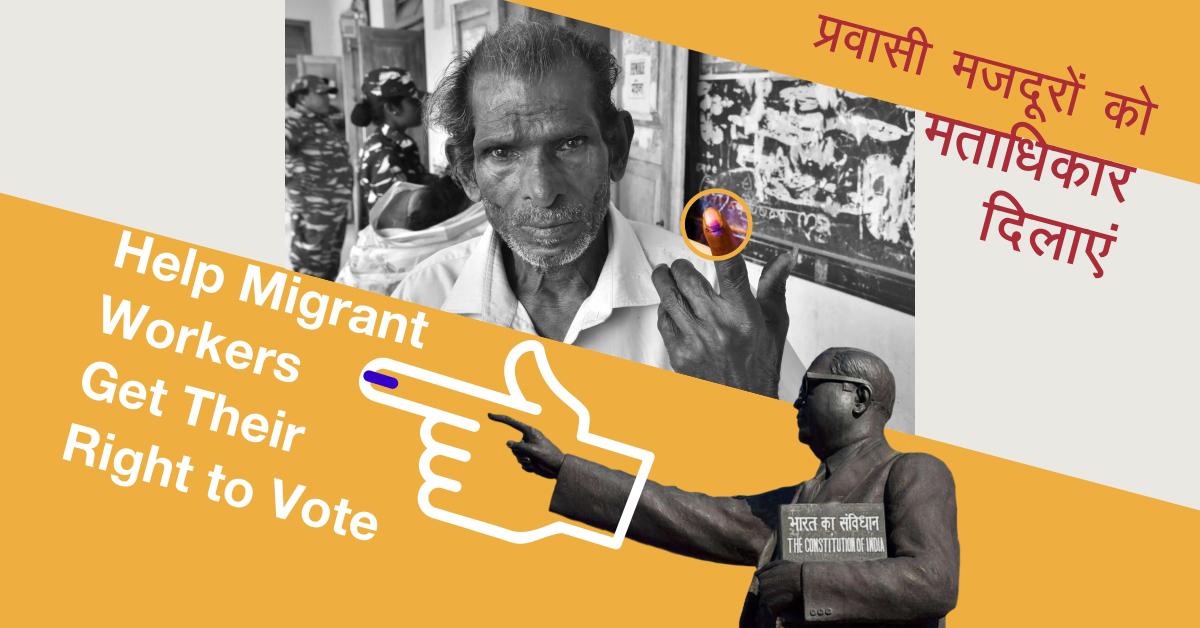 Let Migrants Vote