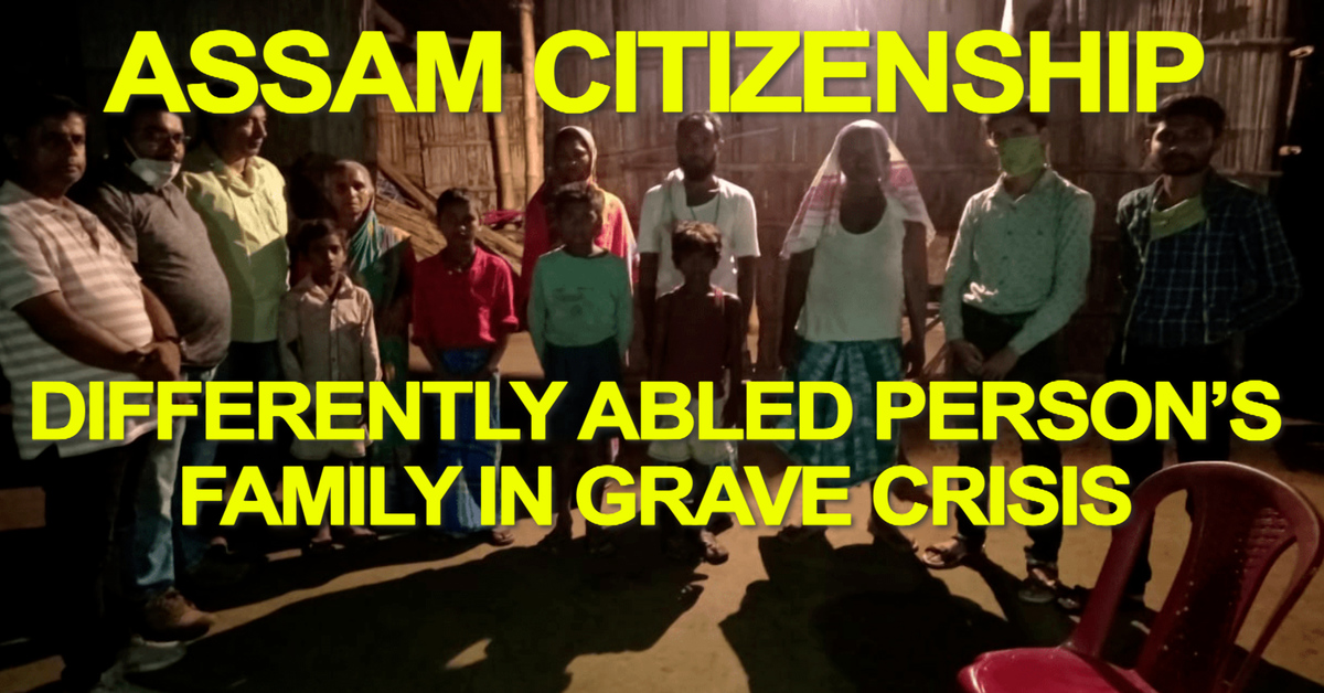 Assam: Differently abled person's family loses everything while fighting the citizenship crisis