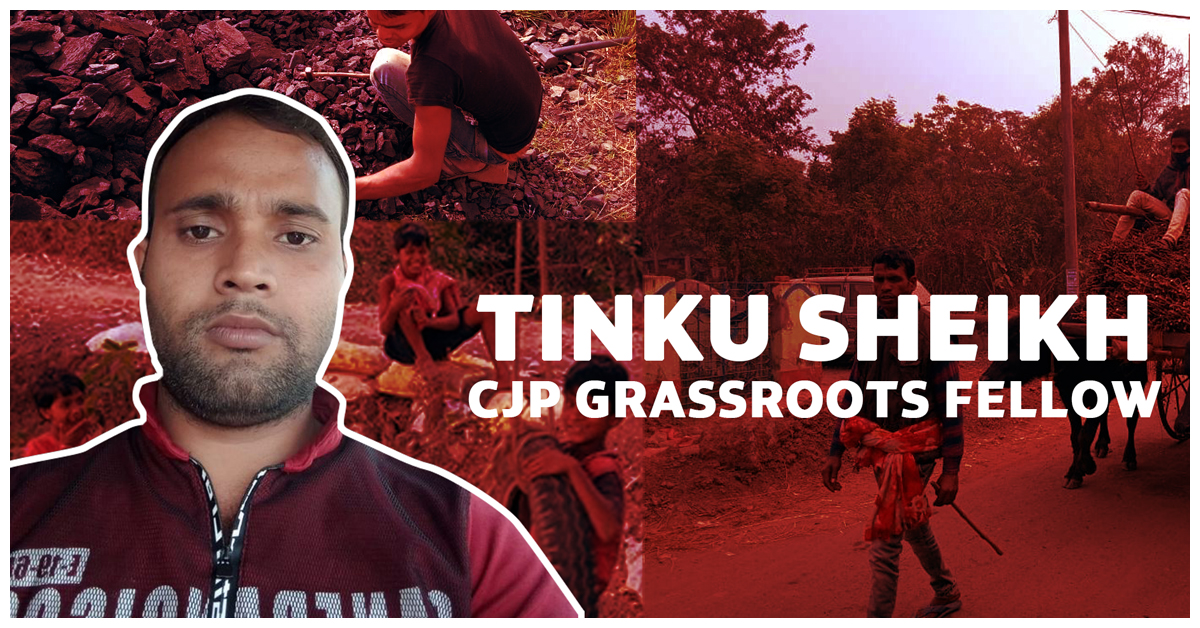 CJP Fellow Tinku Sheikh brings to us unseen images of rural Bengal