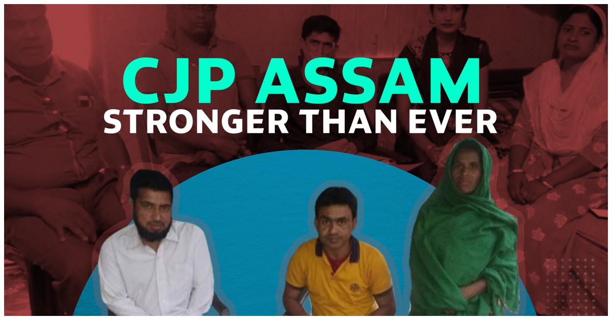 Assam: CJP's fight against citizenship crisis stronger than ever