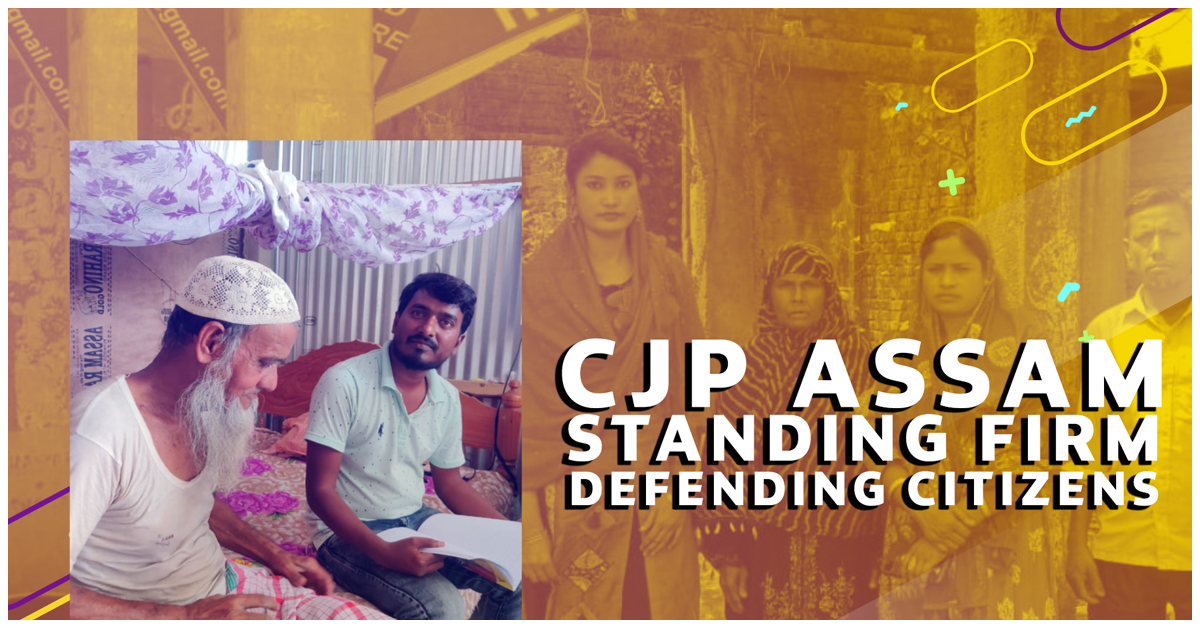 CJP Assam stands firm in its fight against citizenship crisis