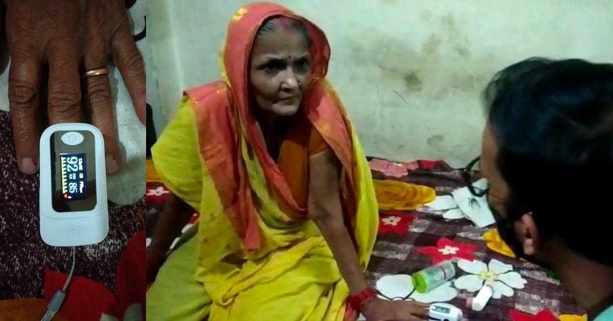 Patti Devi