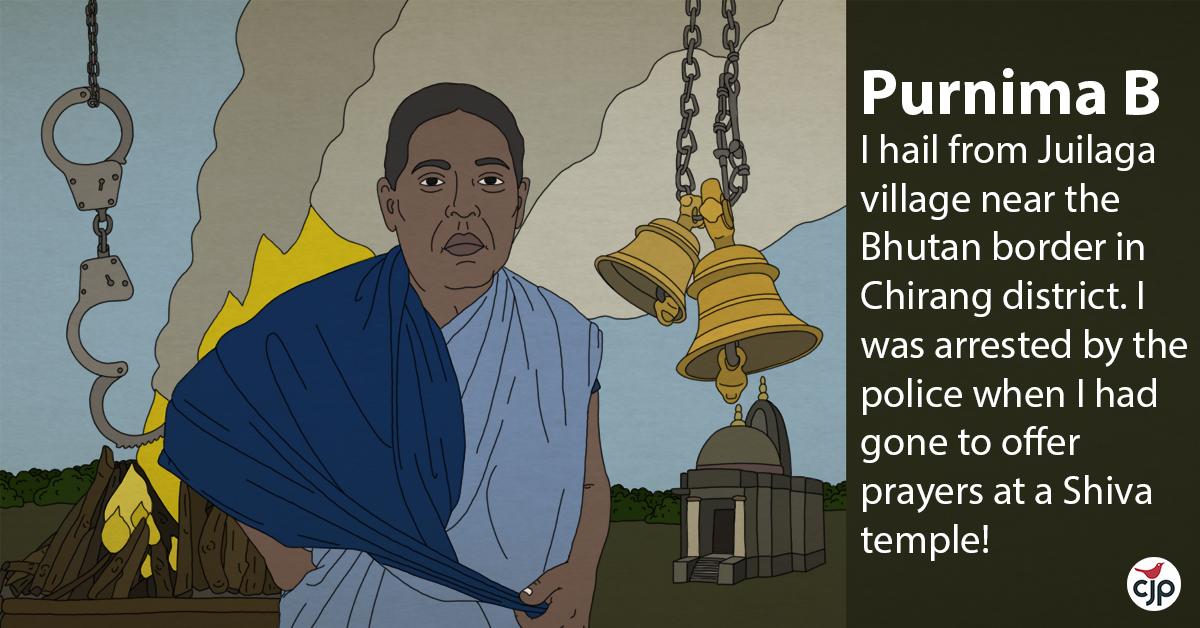 Purnima Biswas: I couldn't bid my husband a proper goodbye