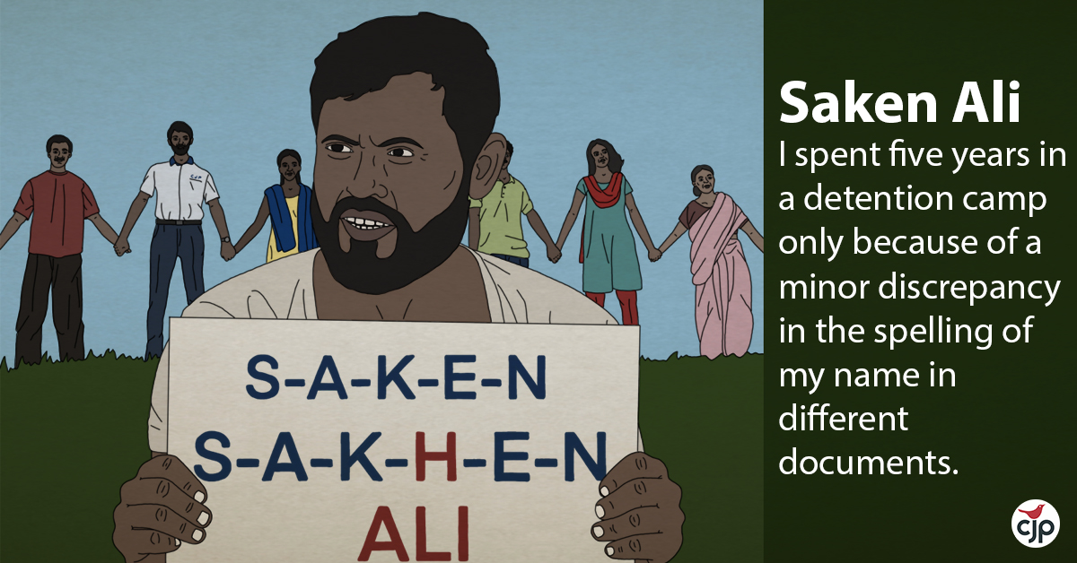 "Saken Ali: Hell starts with an ""H"""