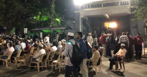 Pune- NRC- Meeting 06-1024x536