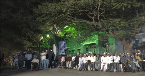 Pune- NRC- Meeting 08-1024x537