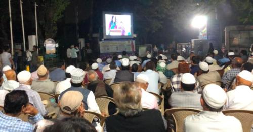Pune Public Meeting