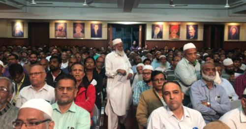 Pune- NRC- Meeting 15-1024x536